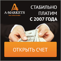 AMarkets